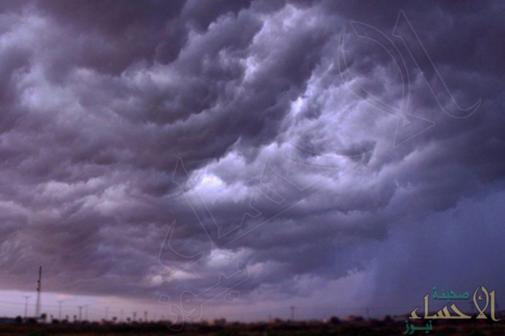الأرصاد: تقلبات جوية وأمطار غزيرة لمدة 5 أيام بعدد من المناطق