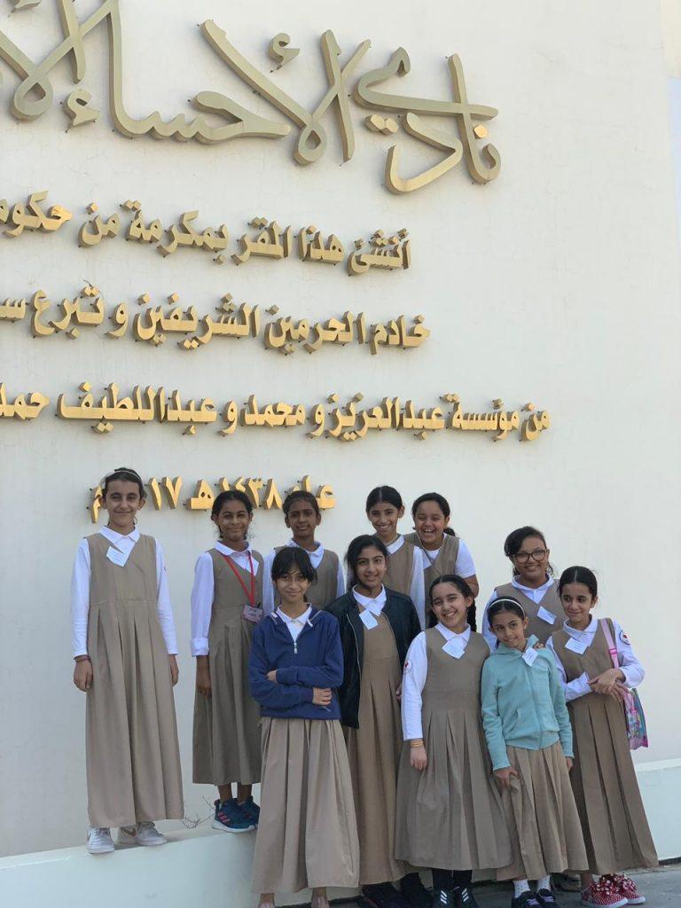 """أندية القراءة """"المدرسية"""" أساس تنمية الثقافة"""