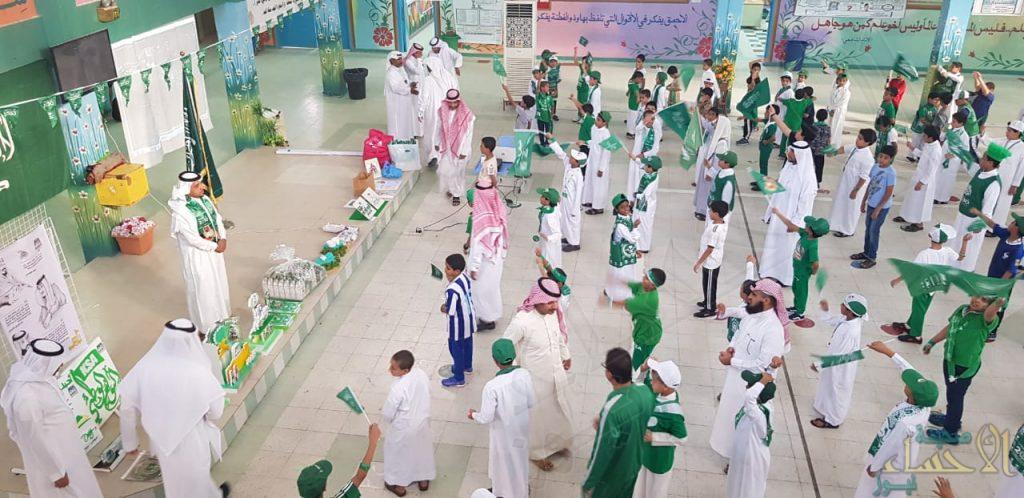 """ابتدائية """"المراح"""" و""""عبد الله بن المبارك"""" يتشاركان في احتفالات """"اليوم الوطني 89"""""""