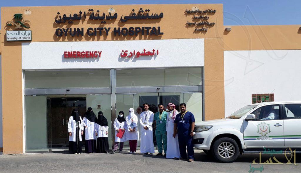 """حملة للكشف المبكر عن الأمراض المعدية في """"مستشفى العيون"""""""