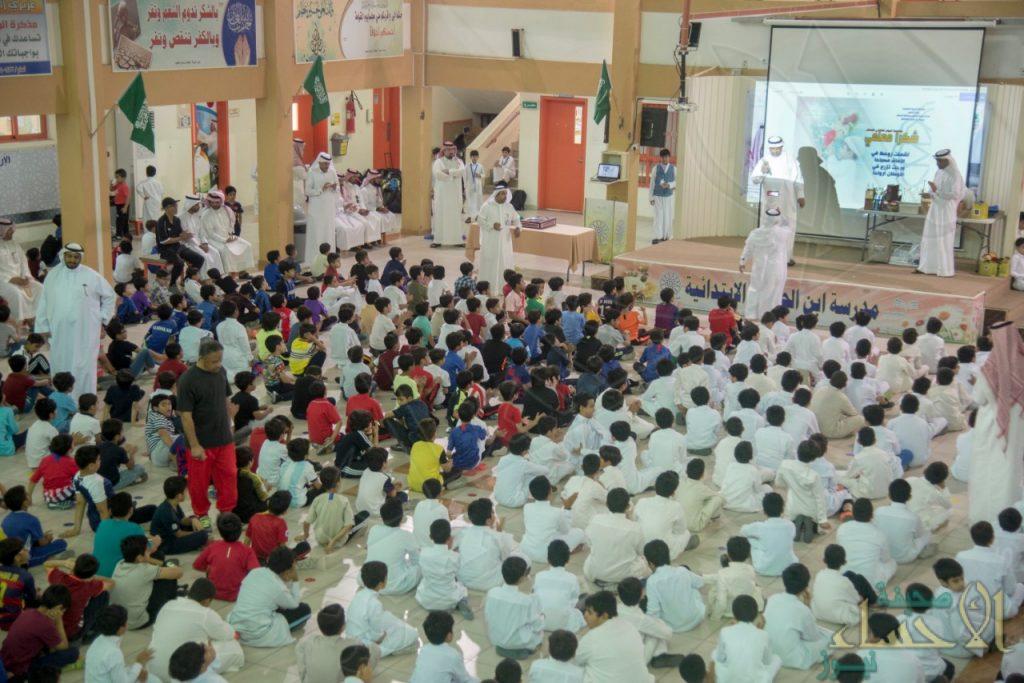 """طلاب ابتدائية ابن الحاجب يحتفون بمعلميهم في يومهم """"بكرنفالٍ """"بهيج"""