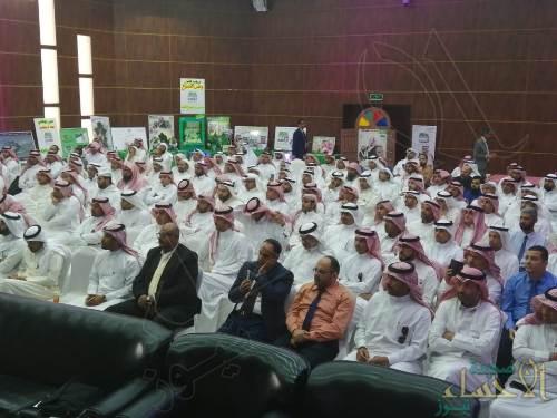 200 معلم في ملتقى منسقي الموهوبين بتعليم الأحساء