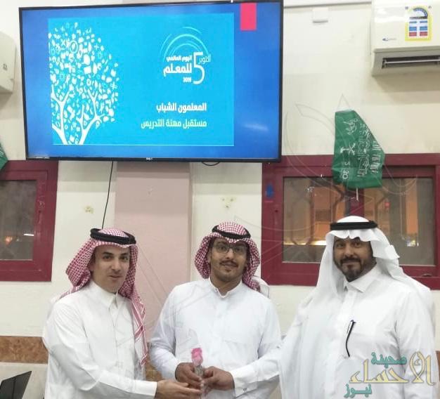 """بحضور """"الكنعان"""".. ثانوية الملك عبدالله لتعليم الكبار تحتفل بمعلميها"""