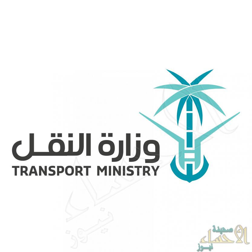 """""""النقل""""… لجنة إشرافية تدرس قرار فرض رسوم الطرق"""