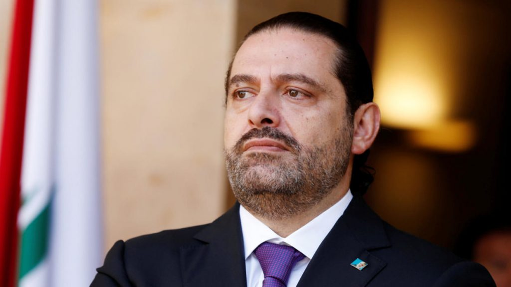 """رويترز: """"الحريري"""" مستعد لتولي رئاسة وزراء لبنان من جديد لكن بشروط"""