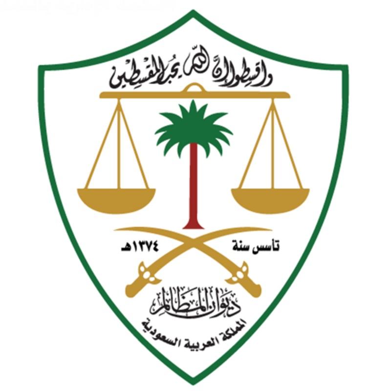 """المحكمة الإدارية العليا تصدر قرارا بالعدول عن """"مبدأ قضائي"""""""
