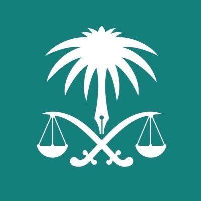 """""""النيابة العامة"""" تحقق في اتهام لاعب كرة قدم بالاعتداء على موظفة أمن في مطار الملك خالد"""