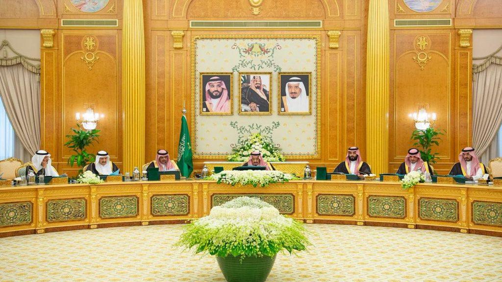 10 قرارات جديدة لمجلس الوزراء.. تنظيم «هيئة الرياضة» وتفويضات وترقيات