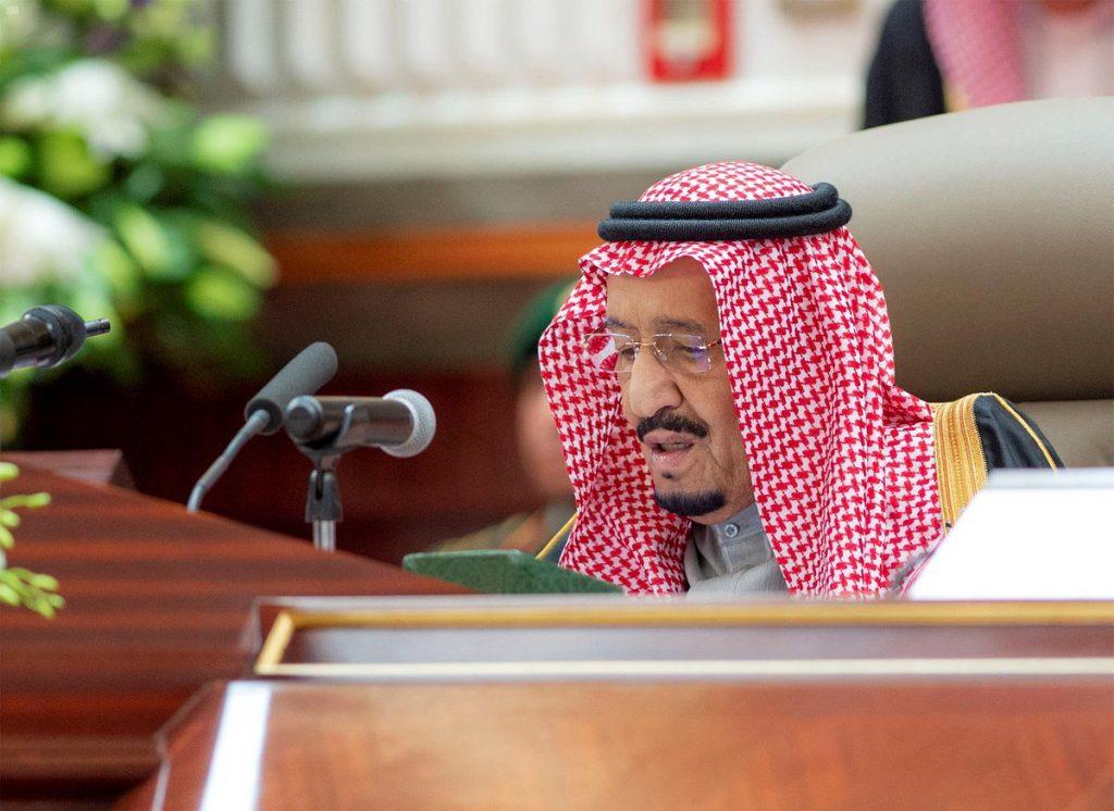 بالصور .. النص الكامل لخطاب #خادم_الحرمين أمام مجلس الشورى