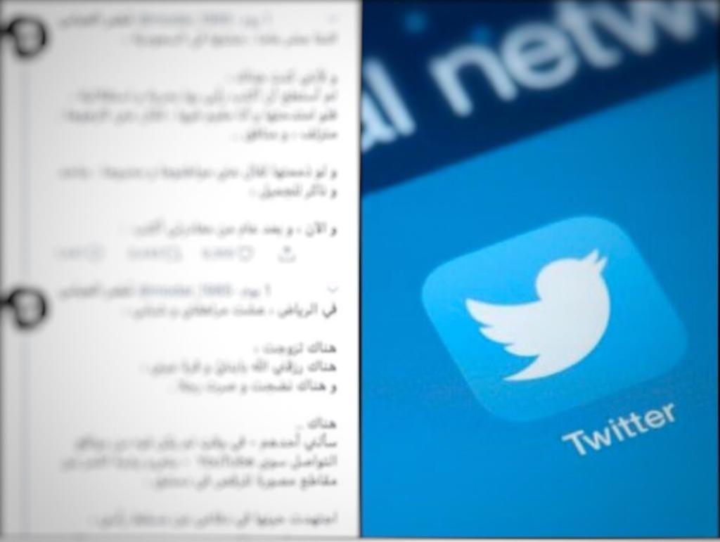 """""""سوري"""" عاش في السعودية ١٢ عامًا يُشعل """"تويتر"""" بتغريداته .. تُرى ماذا قال عن السعوديين ؟!"""