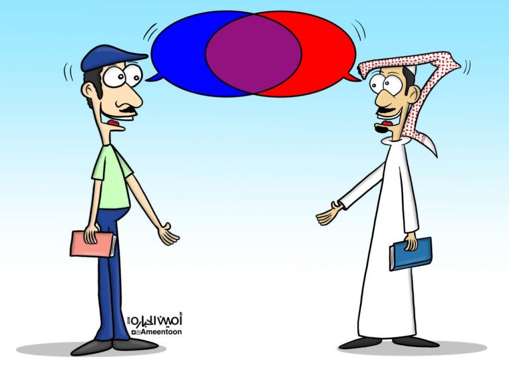 ثقافة الحوار