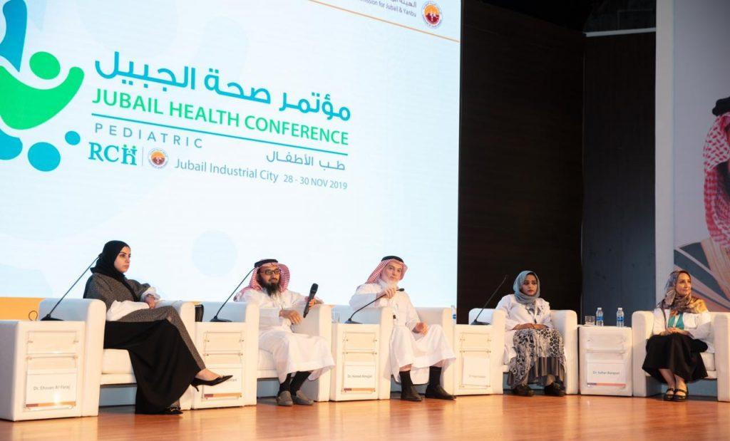 مؤتمر الجبيل الصحي الثاني يواصل جلساته في تخصصات طب الأطفال