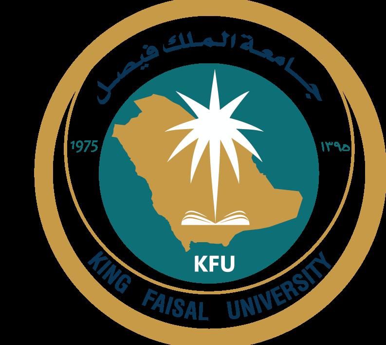 """""""أساسيات البحث العلمي"""" في رحاب جامعة الملك فيصل"""