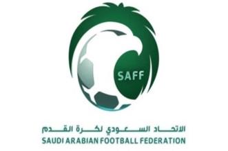رسميًا .. السعودية تقرر دخول سباق استضافة كأس آسيا 2027