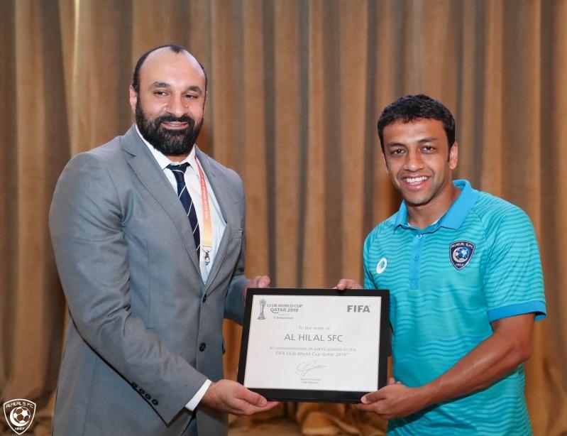 """""""فيفا"""" يسلم """"الهلال"""" شهادة المشاركة في كأس العالم للأندية"""