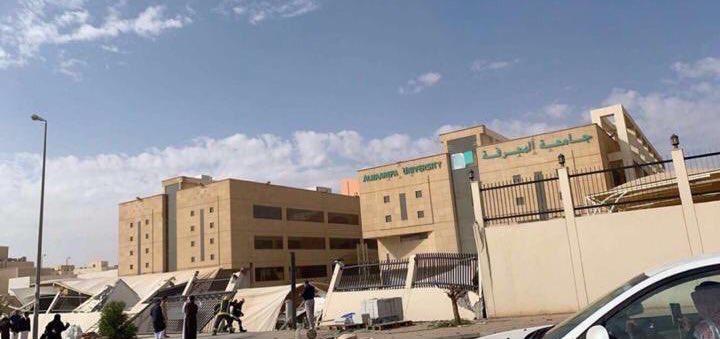 وفاة سيدة وثلاث إصابات في انهيار سقف مواقف جامعة المعرفة