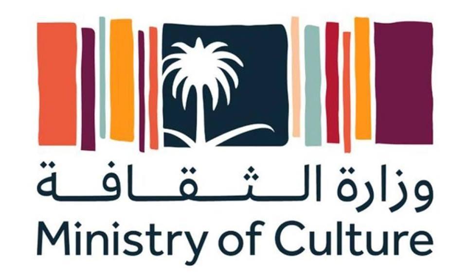وزير الثقافة: 14جائزة ثقافية بانتظار المُبدعين السعوديين