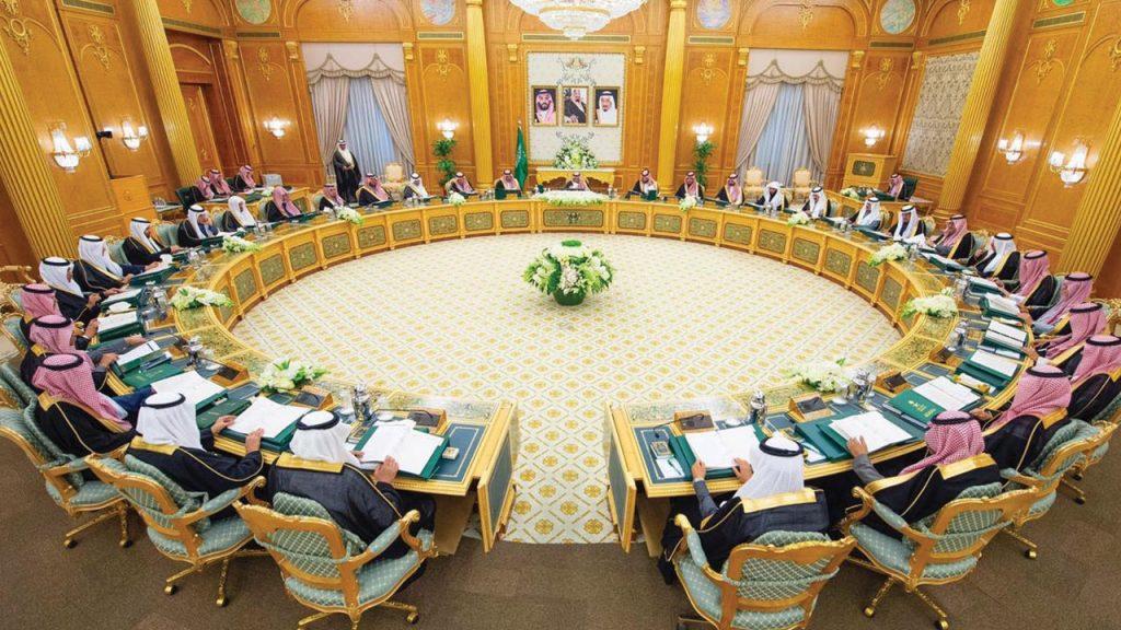 """الملك سلمان: وجهنا الوزراء والمسؤولين بالالتزام بـ""""الموازنة العامة"""""""