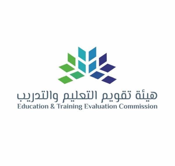 """""""تقويم التعليم"""" تعلن تأجيل التسجيل في اختبار الرخصة المهنية للمعلمين"""