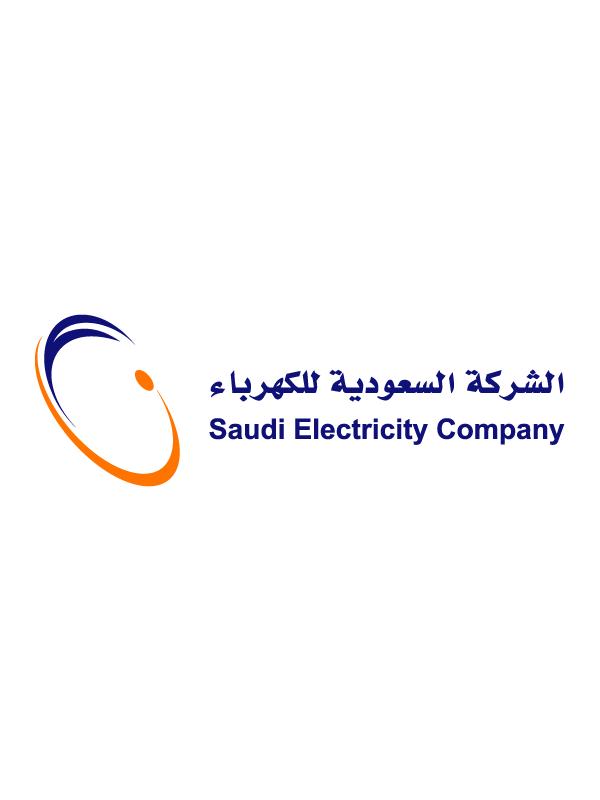 شواغر وظيفية في الشركة السعودية للكهرباء