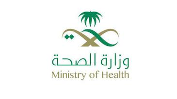"""""""منهجية الممارس الصحي في المشاركة المجتمعية"""" ندوة تُنفذها صحة الأحساء"""