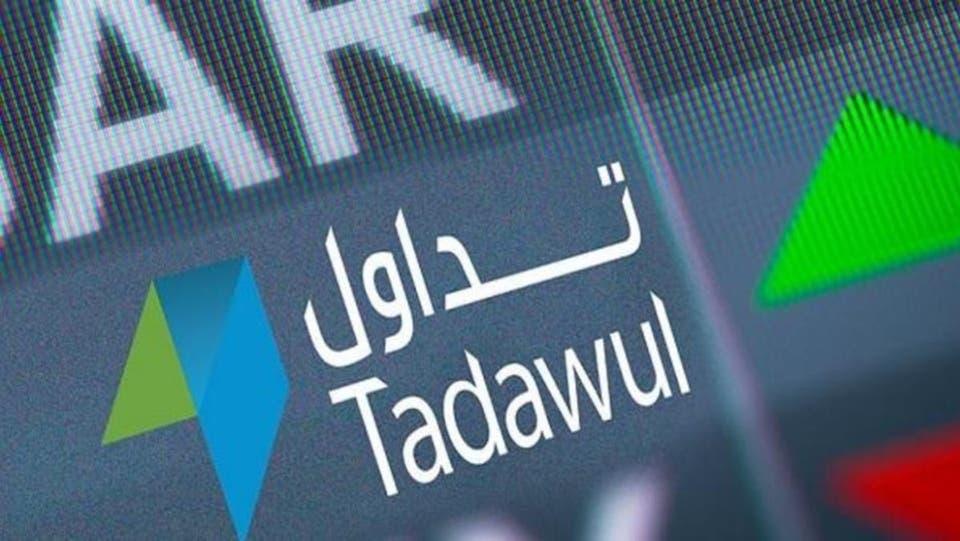 """اليوم الأربعاء… سهم """"ارامكو"""" بين الأسهم الأكثر نشاطًا بالكمية"""