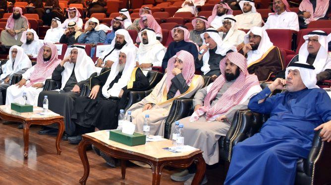 اليحيى: 300 مليار ريال حجم أصول الأوقاف الأهلية في المملكة