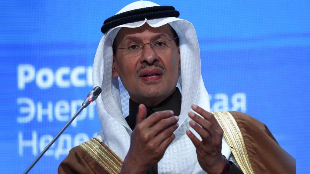 وزير الطاقة: قيمة أرامكو ستتجاوز 2 تريليون دولار