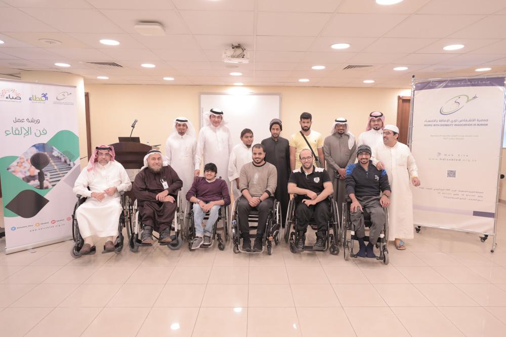 """""""فن الإلقاء"""" برنامج إثرائي بجمعية الأشخاص ذوي الإعاقة بالأحساء"""