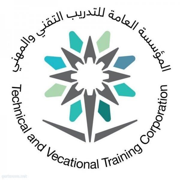 التدريب التقني: شواغر وظيفية في عدد من الوحدات التدريبية