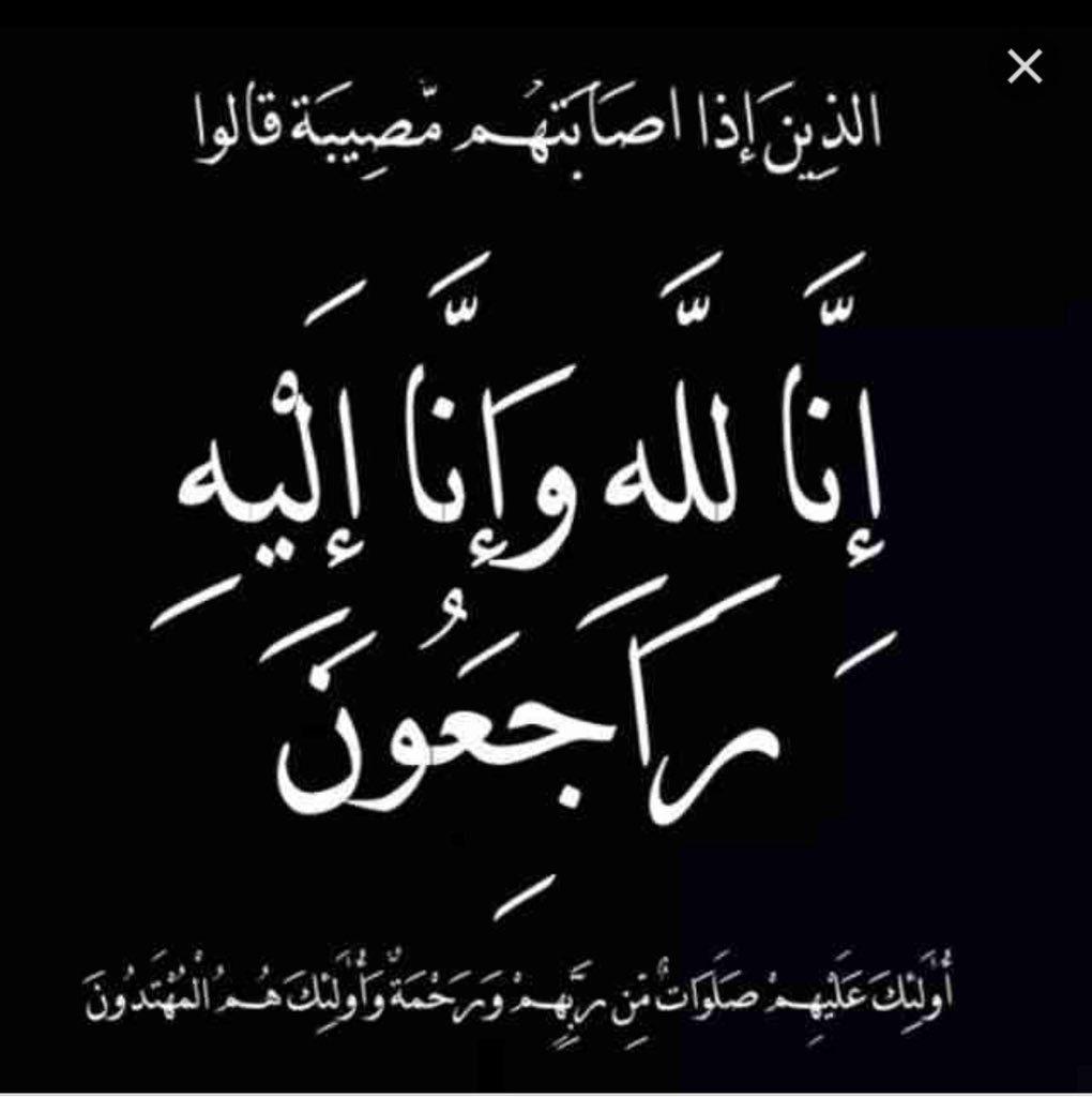 """""""عبدالرحمن العبد القادر""""… في ذمة الله"""