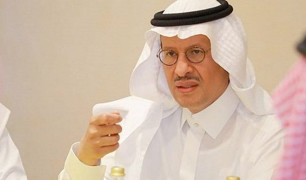 """وزير الطاقة يكشف عن موعد إعادة إنتاج الغاز الطبيعي من """"الخفجي"""""""