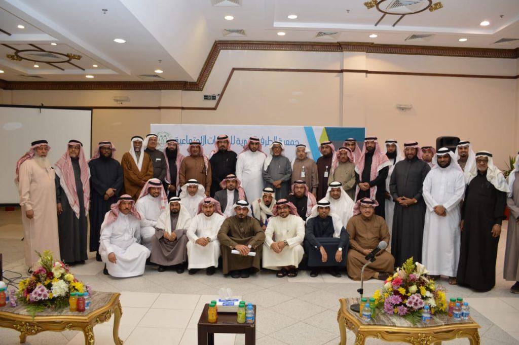 """جمعية """"الطرف"""" الخيرية تُناقش ملفاتها المالية باجتماع جمعيتها العمومية"""