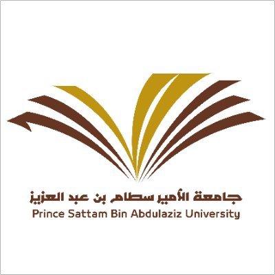 وظائف أكاديمية بجامعة الأمير سطام بالخرج