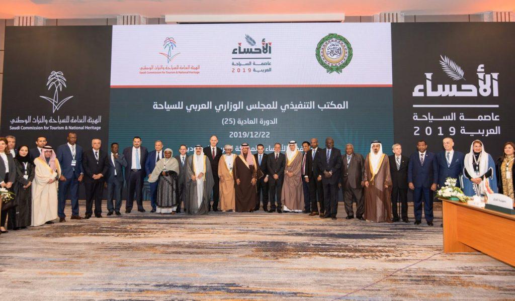 اختتام اجتماعات المجلس الوزاري العربي ومكتبه التنفيذي في الأحساء