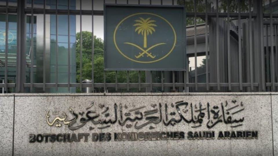 سفارة المملكة تُحذر مواطنيها من مناطق الاحتجاج في فرنسا