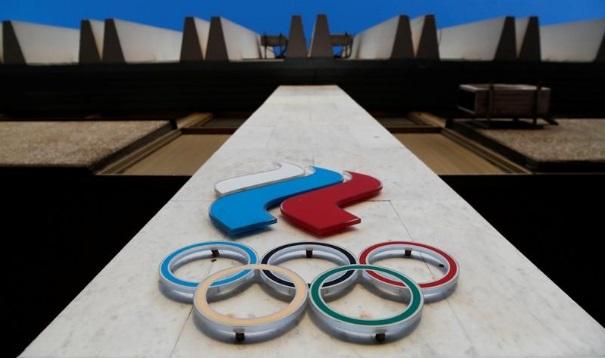 بسبب المنشطات.. حرمان روسيا من المسابقات الدولية الرياضية  لـ 4 أعوام