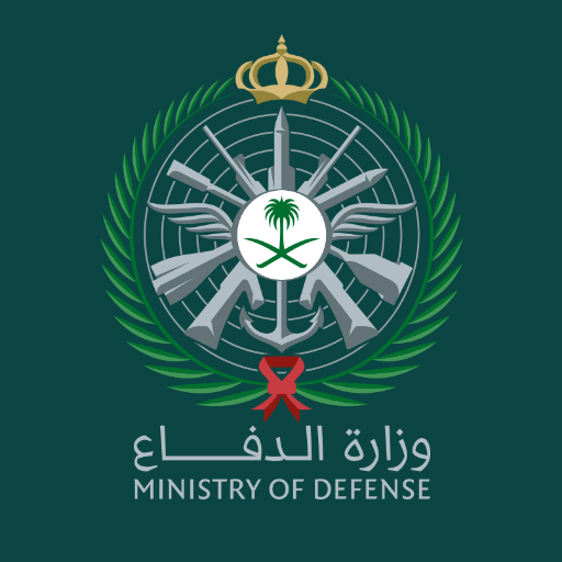 """""""الدفاع"""" تعلن عن وظائف إدارية شاغرة بالقوات البرية"""