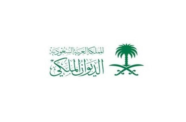الديوان الملكي: وفاة صاحب السمو الأمير بندر بن محمد بن عبدالرحمن بن فيصل