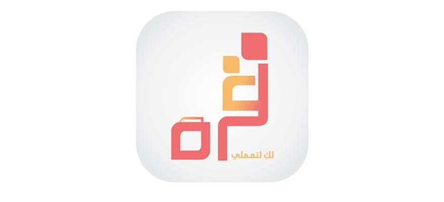 برنامج حكومي يدعم تكاليف حضانة أطفال 2514 موظفة سعودية