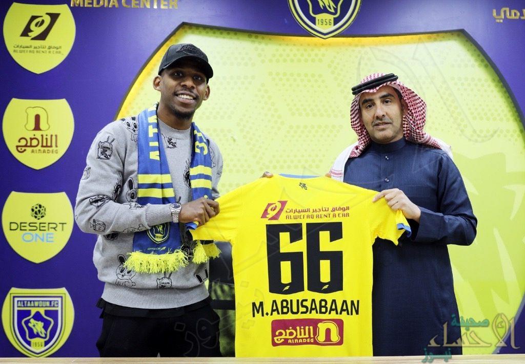التعاون يوقع مع محمد أبو سبعان لتدعيم صفوف الفريق