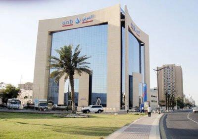 وظائف إدارية شاغرة للجنسين بالبنك العربي الوطني