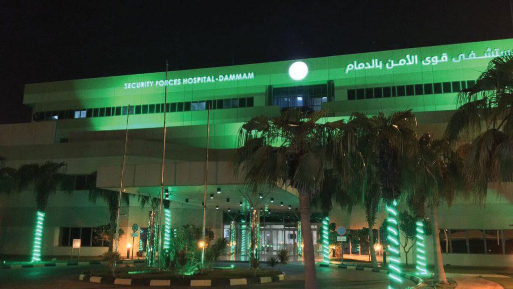 مستشفى قوى الأمن بالدمام يُعلن عن وظائف شاغرة