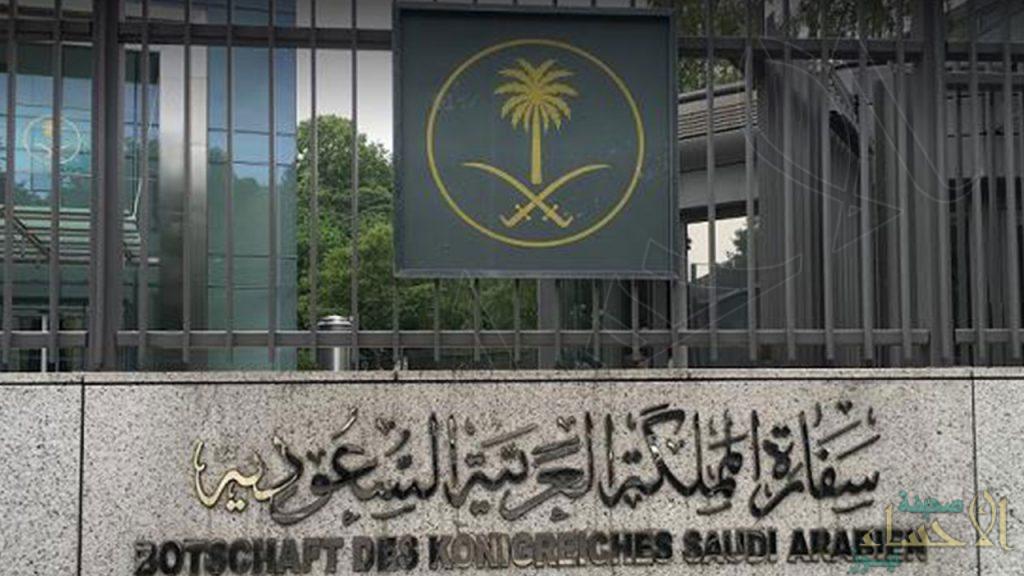 السفارة السعودية في مصر تتكفل بنقل جثمان العتودي إلى المملكة