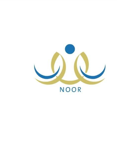 """اليوم… بدء تسجيل طلاب الصف الأول الإبتدائي عبر نظام """"نور"""""""