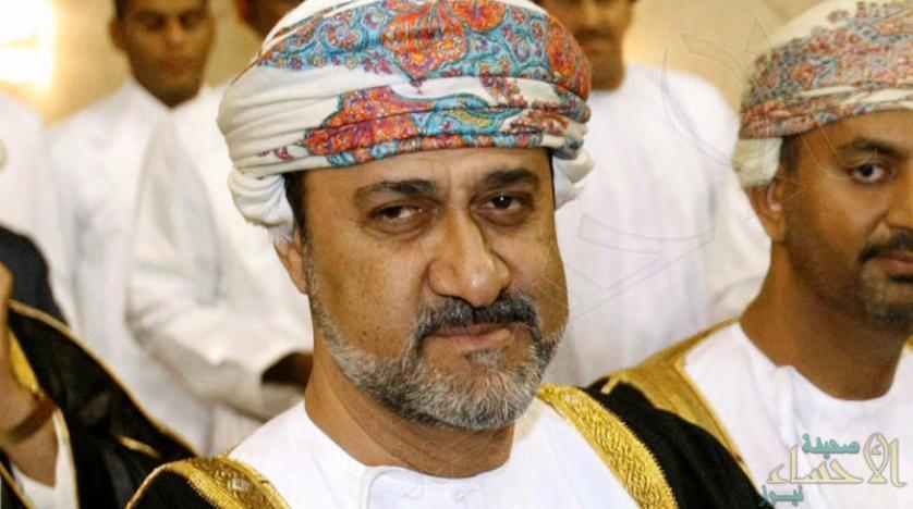 رسميًا: هيثم بن طارق سلطاناً لعُمان خلفاً لقابوس بن سعيد
