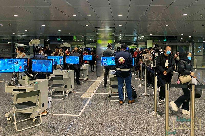"""كورونا"""" الجديد يصل الدوحة.. ١٤ حالة مصابة تسبِّب الذعر بمطار حمد الدولي"""
