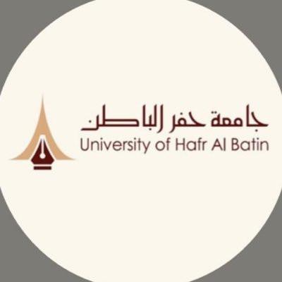 جامعة حفرالباطن تعلن عن وظائف شاغرة من المرتبة الخامسة وحتى العاشرة