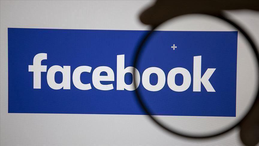 فيسبوك تتيح ميزة جديدة لجميع مستخدميها