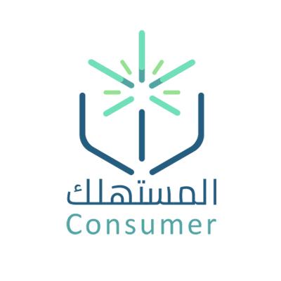 """""""حماية المستهلك"""" توجه المدارس الأهلية بعدم ربط تسليم الكتب بسداد الرسوم"""